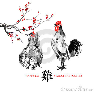 Free Year Of Rooster Sumi-e Card Royalty Free Stock Photos - 81797148