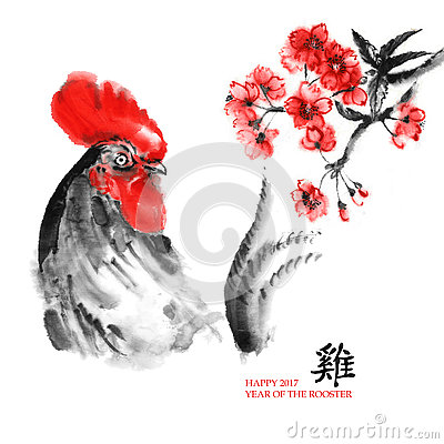 Free Year Of Rooster Sumi-e Card Royalty Free Stock Image - 81797176