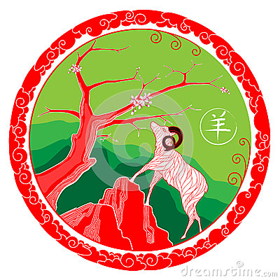 Free Year Of The Sheep - Red Version And Green Royalty Free Stock Images - 47439299