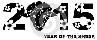 2015 Year of the Ram Numerals