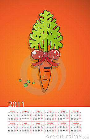 Year of the white rabbit. Gift carrots