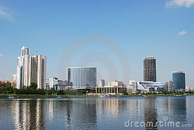 Yekaterinburg cityscape Editorial Photography