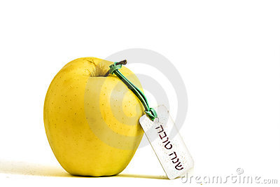 Yellow apple with  Shanah Tova  tag