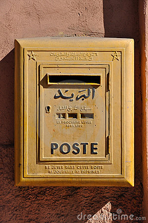 Yellow Mailbox in Marrakech