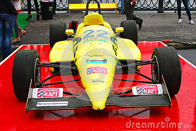 Yellow sport car at Moscow City Racing Editorial Stock Image