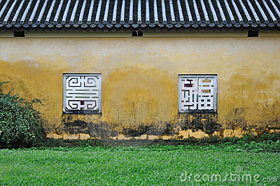 Yellow Wall and Window, Hue Citadel