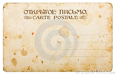 Yellowed vintage postcard