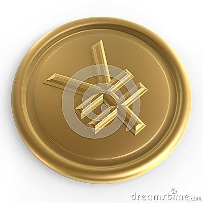 Yen chip