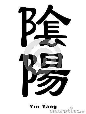 Chinesisches Tierkreis-Zeichen - Drache Stockbilder - Bild: 7607144