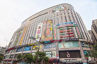 Yodobashi Akiba electronics shop in Tokyo Editorial Stock Photo