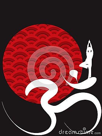 Yoga zen ohm calligraphy scallop sun