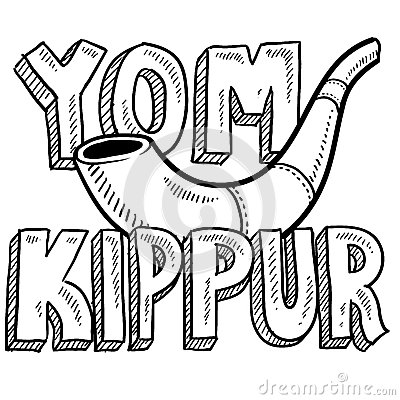 Yom Kippur Jewish holiday sketch