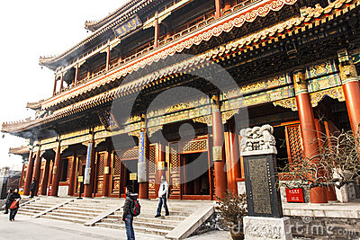 Yonghe Temple The main hall Editorial Photo