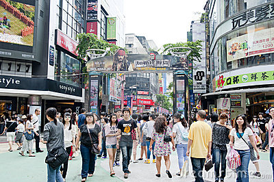 The young people place of Ximending Editorial Stock Image
