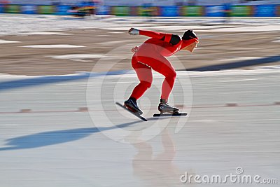 Youth Olympic Games 2012 Editorial Stock Photo