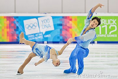 Youth Olympic Games 2012 Editorial Photo
