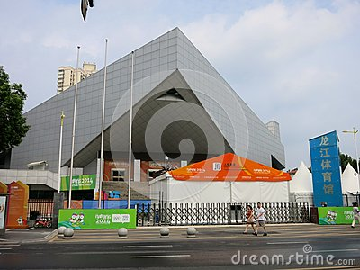 Youth Olympic Games Arena Editorial Photo