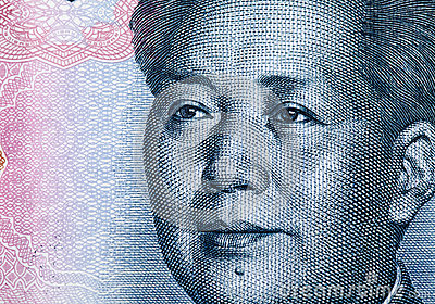 Yuan notes from China s currency