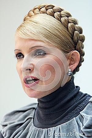 Free Yulia Timoshenko Royalty Free Stock Images - 4505779