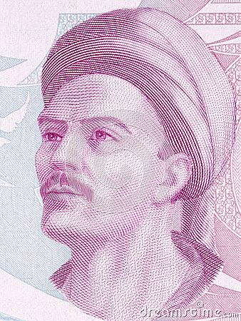 Free Yunus Emre Portrait Stock Photo - 128918800