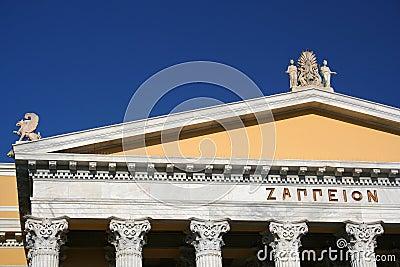 Zappeion Building Facade Top