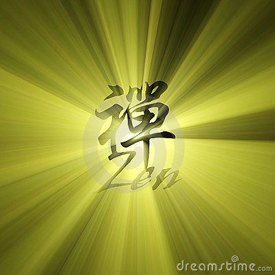 Free Zen Character Sun Light Flare Stock Photography - 3130422