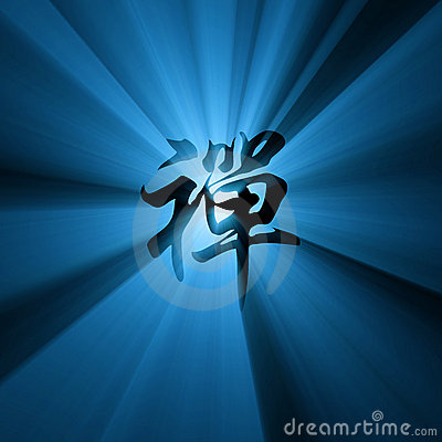 Free Zen Character Symbol Blue Light Flare Royalty Free Stock Photos - 5445968