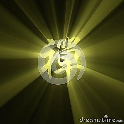 Zen character symbol light flare