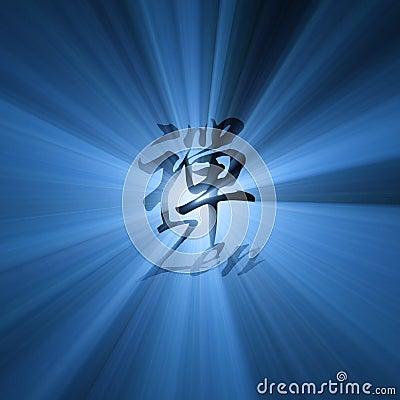 Free Zen Character Symbol Shining Light Flare Stock Image - 5449291