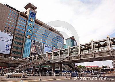 Zhongguancun in Beijing, China Editorial Image