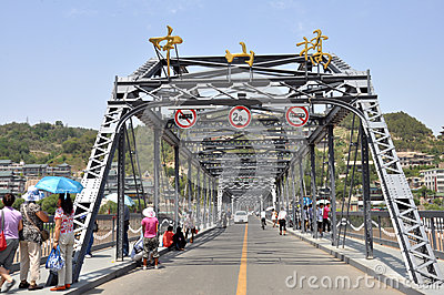 Zhongshan Bridge Editorial Image