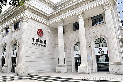 Zhongshan,china: bank of China Editorial Image