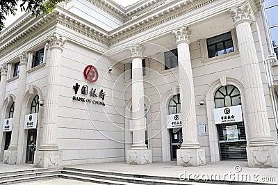 Zhongshan,china: bank of China Editorial Image