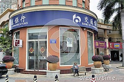 Zhongshan,china: Communication bank Editorial Photography
