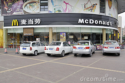 Zhongshan,china:McDonald s Editorial Stock Photo