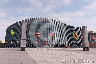 Zhongshan Culture and Art Center Editorial Photo