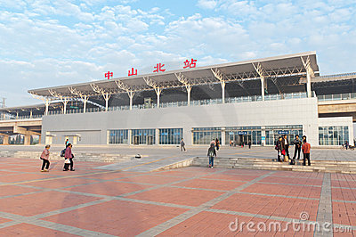 Zhongshan north railway station Editorial Stock Image