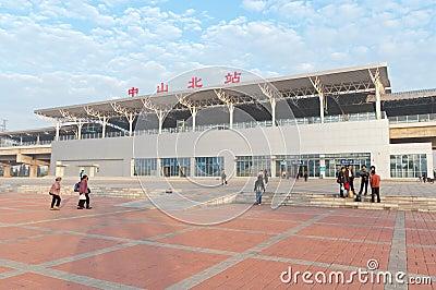 Zhongshan north railway station Editorial Stock Image