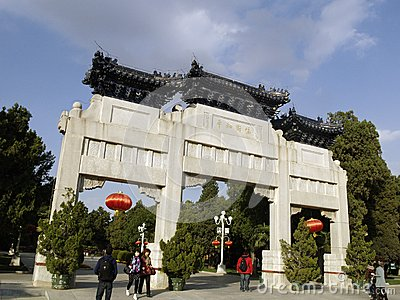 Zhongshan Park Editorial Stock Image