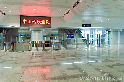 Zhongshan railway station Editorial Photography