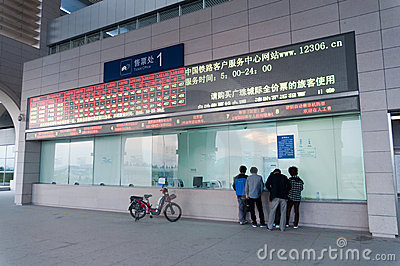 Zhongshan railway station Editorial Stock Image
