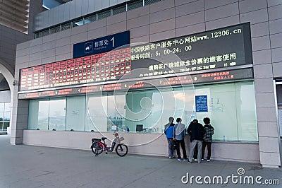 Zhongshan railway station Editorial Stock Image