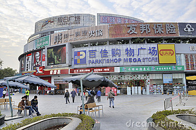 Zhongshan, Shopping Malls Editorial Photography