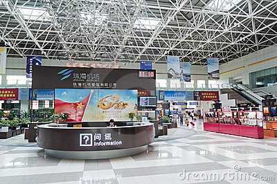 Zhuhai airport - information Editorial Photography