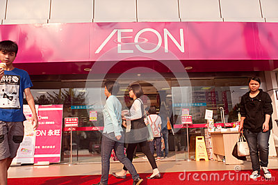 AEON Supermarket, Zhuhai China Editorial Stock Photo