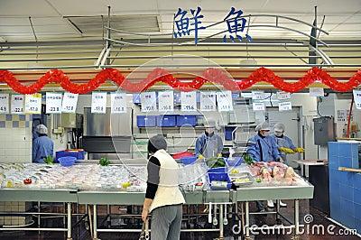 Zhuhai, China. jusco super market Editorial Stock Photo