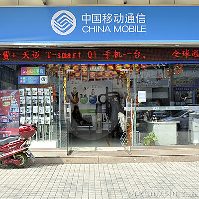 Zhuhai, China mobile shop Editorial Image