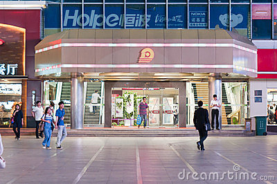 Zhuhai duty free shopping mall Editorial Stock Image
