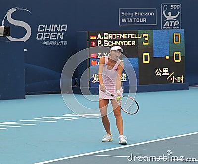 Zi Yan (CHN), professional tennis player Editorial Stock Photo