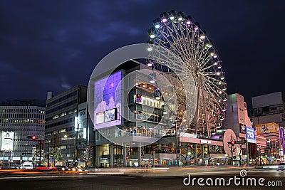 Zonneschijn Sakae, Nagoya, Japan Redactionele Foto